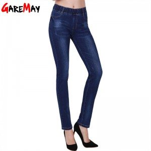 Elastic Waist Slim Jeans For Women Autumn Stretch Pants Casual Clothing Trousers For Women Thumbnail
