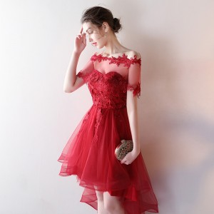 Lamya Lace Cap Sleeve Removed Prom Dresses Princess Style Short Front Back Long Evening Party Dress Elegant Robe