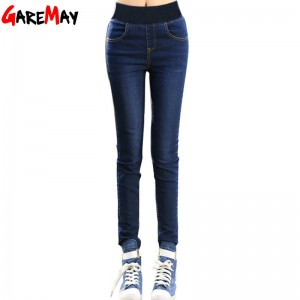 New Fashion High Waist Elastic Waist Pencil Casual Cotton Jeans For Women Skinny Elastic Thumbnail