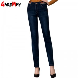 New Jeans For Women High Waist Stretch Slim Casual Stretch Elastic Pants Bottoms For Women Thumbnail