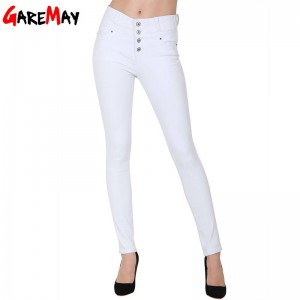 Women Jeans Korean White Denim Pants Skinny High Waist Thigh Fitting Elastic Women Thumbnail