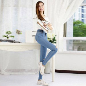 Women Skinny New Fashion Pencil Denim Pants Stretch Ripped High Waist Jeans Thumbnail