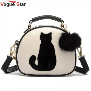 Vogue Star Cat Printing Bags Ladies Crossbody Bags Leather Bags With Fur Messenger Bags Thumbnail
