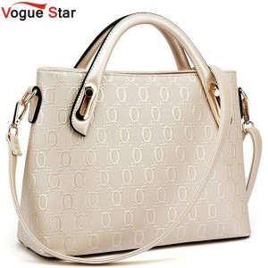 Vogue Star New High Grade Leather Bags For Women Embossed Shoulder Bags Handbags Shoulder Bags Thumbnail