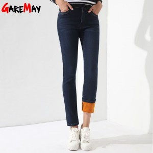 Winter Jeans Female High Waist Denim Skinny Warm Thick Jeans Mujer Plus Size Velvet Pants Women Stretch Pantalon Femme