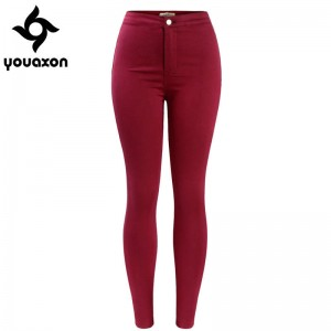 Red Hot Pants For Women High Street Hot Red High Waist Hot Pants Jeans Trousers For Women Slim Skinny Thumbnail