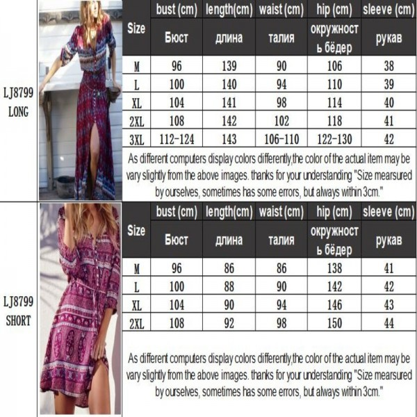 Beach Dress Summer Sundress Print Florals Chiffon Dresses Loose Bohemain Style Vestidos Party Long Robe Dress Extra Image 6
