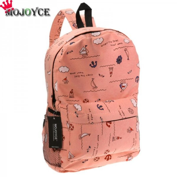 Fashion Printed Backpacks High Quality Small Pu Leather School Bags Mochila Cartoon Universe Space Print Preppy Bags