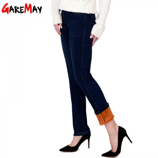 Garemay Warm Thick Stretch High Waist Winter Jeans For Women Latest Thumbnail