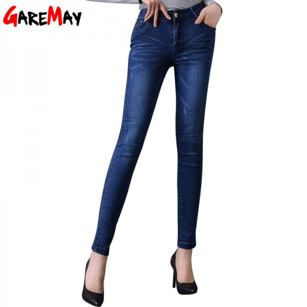 High Waist Femme Jeans For Women Stretch Denim Pants Casual Pencil Jeans For Women Thumbnail
