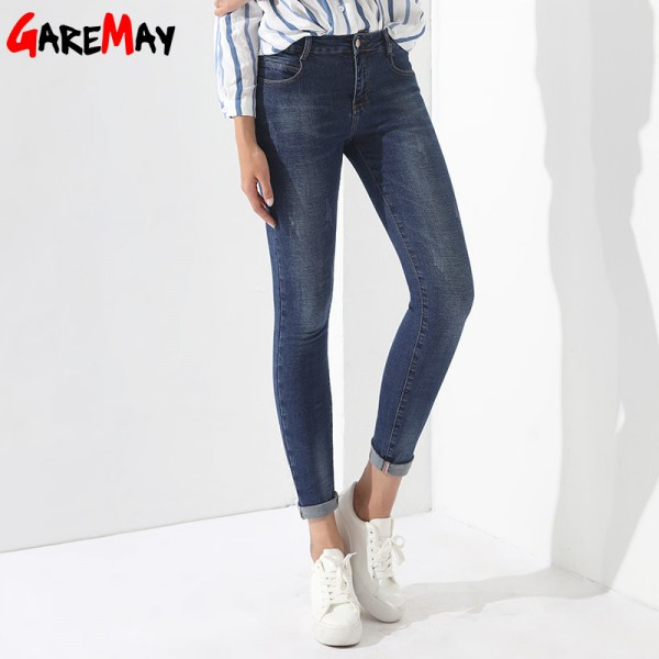 Jeans Female Denim Pants Women Jeans Femme Taille Haute Vaqueros Mujer Fashion Ladies Jean Denim Clothing Women