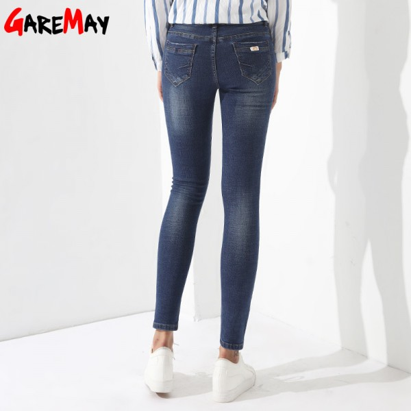 Jeans Female Denim Pants Women Jeans Femme Taille Haute Vaqueros Mujer Fashion Ladies Jean Denim Clothing Women Extra Image 3