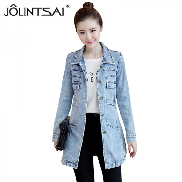 Korean Style Hot New Casual Denim Jacket Fashion Slim Women Coat Windbreaker Long Sleeve Autumn Jacket Clothing Extra Image 1