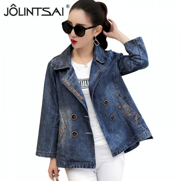 New Arrival Plus Size Women Denim Jacket Vintage Fashion Jeans Coat Casacos Femininos Ladies Casual Slim Denim Coats Extra Image 1