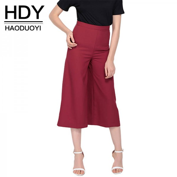 New Fashion Women Pants High Waist Chic Capris Casual ...