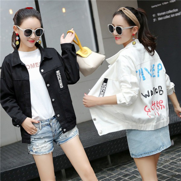 New Women Brand Fashion Spring Autumn Denim Jacket Women Long Sleeve Casual Loose Black White Short Jeans Jacket Coats Extra Image 6