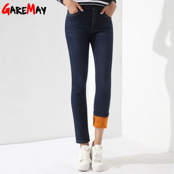 f5526e3bd4e Buy Winter Jeans Female High Waist Denim Skinny Warm Thick Jeans Mujer Plus  Size Velvet Pants Women Stretch Pantalon