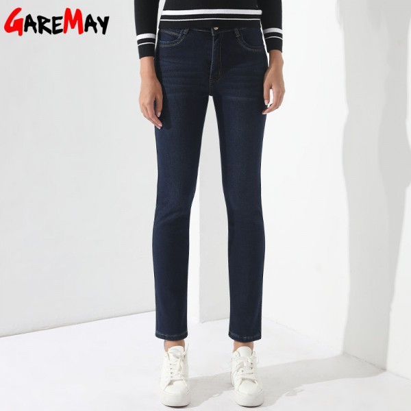 Winter Jeans Female High Waist Denim Skinny Warm Thick Jeans Mujer Plus Size Velvet Pants Women Stretch Pantalon Femme Extra Image 4
