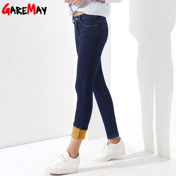 Winter Pants Jeans Female Velvet Warm Pencil Jeans Elastic Denim Thicken Pants For Women Pantalon Taille Haute Femme Extra Image 2