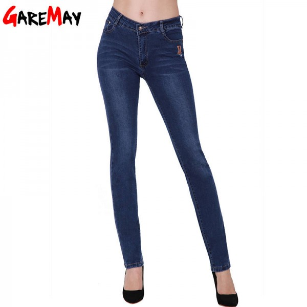 Women Denim High Elastic Jeans Pants Trousers Slim Stretchable High Quality For Women Thumbnail