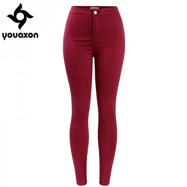 Red Hot Pants For Women High Street Hot Red High Waist Hot Pants Jeans Trousers For Women Slim Skinny Extra Images 0