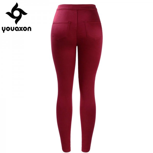 Red Hot Pants For Women High Street Hot Red High Waist Hot Pants Jeans Trousers For Women Slim Skinny Extra Images 2